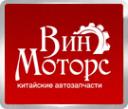 Логотип компании Вин-Моторс