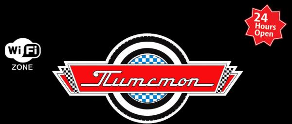 Логотип компании Питстоп