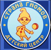 Логотип компании Страна гномов