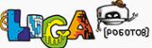 Логотип компании Лига Роботов