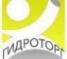 Логотип компании Гидрофорс