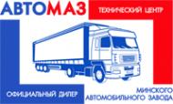 Логотип компании АвтоМАЗ