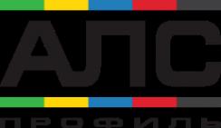 Логотип компании АЛС профиль